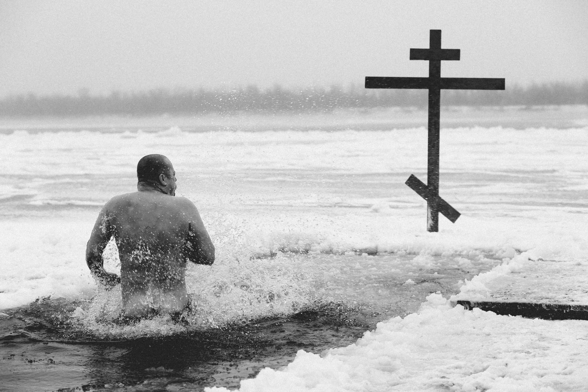 Крещение господне фото картинки
