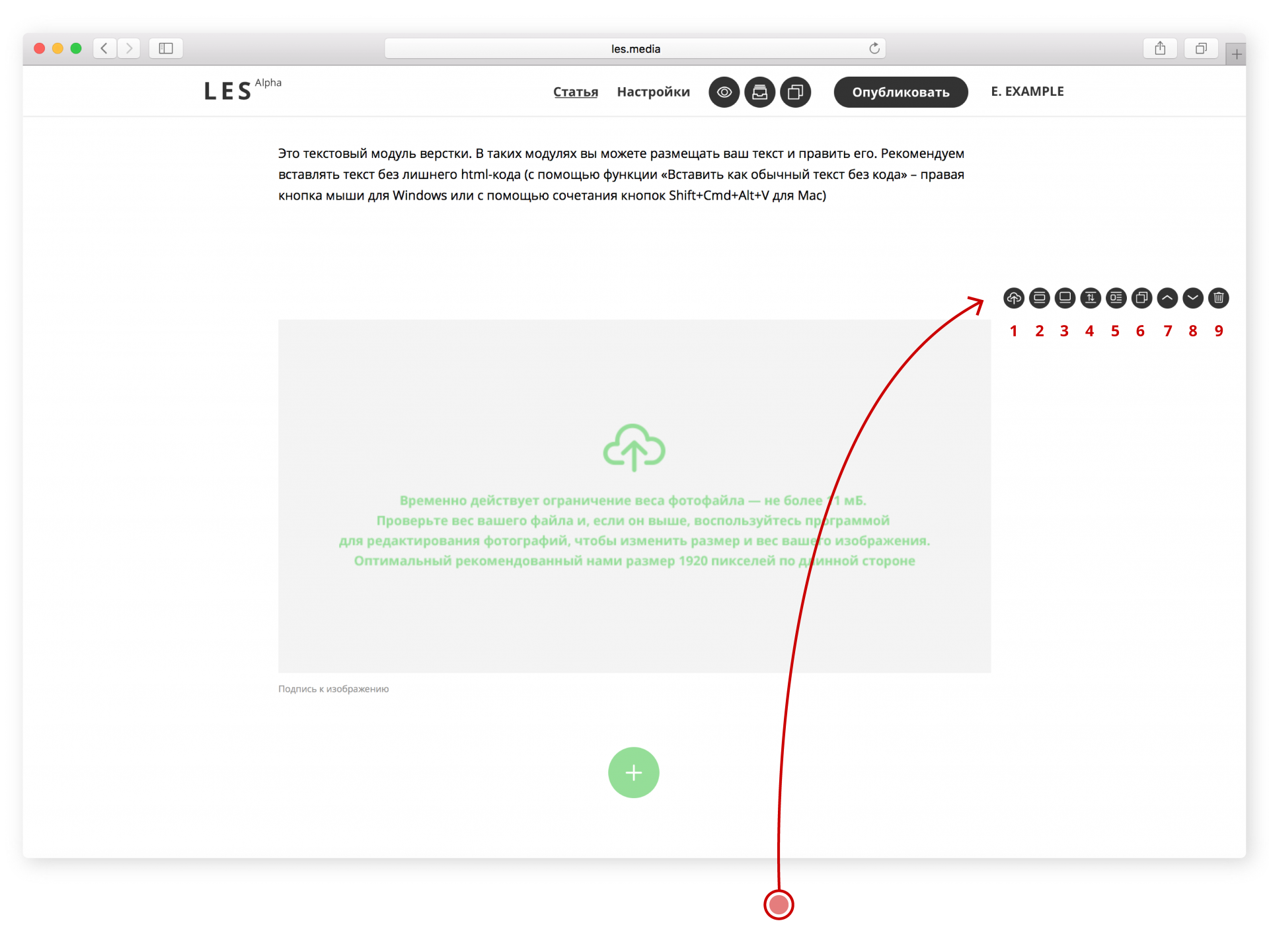 Как сделать неподвижную картинку в правом углу сайта сделать сайт появился поиске